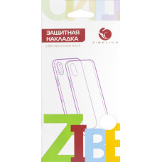 Накладка пластиковая ZIBELINO PC для HTC one X10 (Black)